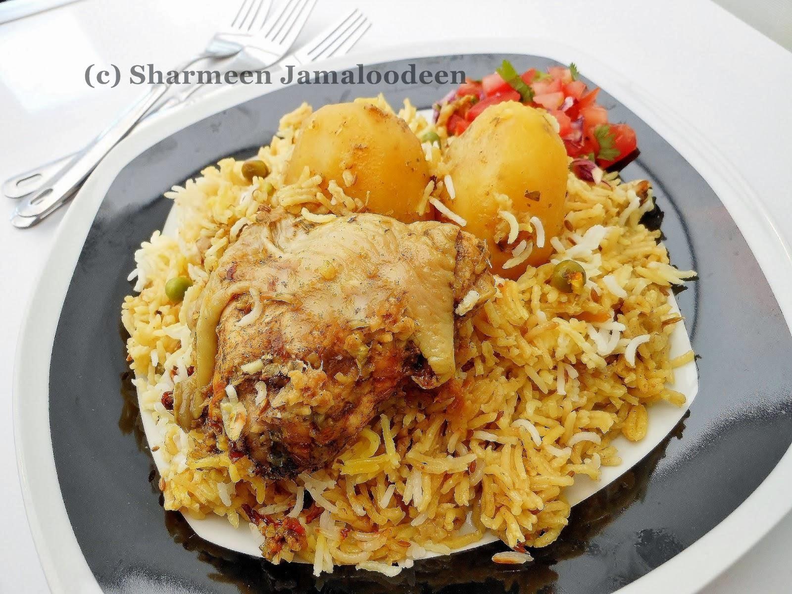 Mauritian chicken biryani confessions of a foodaholic mauritian chicken biryani forumfinder Gallery