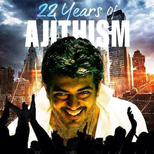 22 years of ajithism