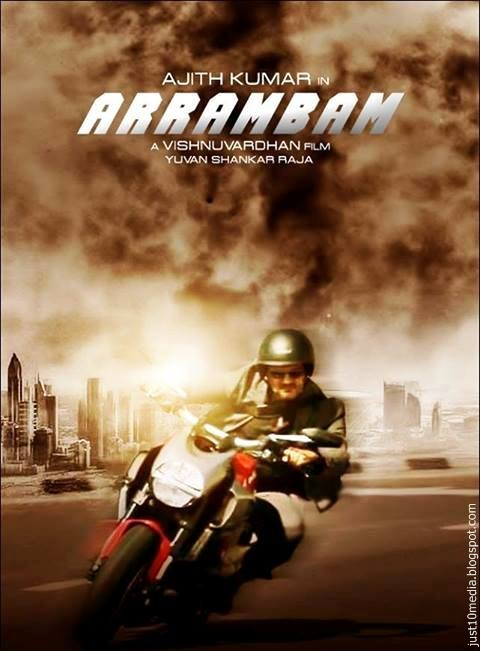 Thala Ajith 53th Movie Arrambam Movie Posters | Just 10 Media Ajith In Aarambam Poster