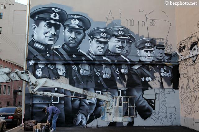 граффити 70 летие победы