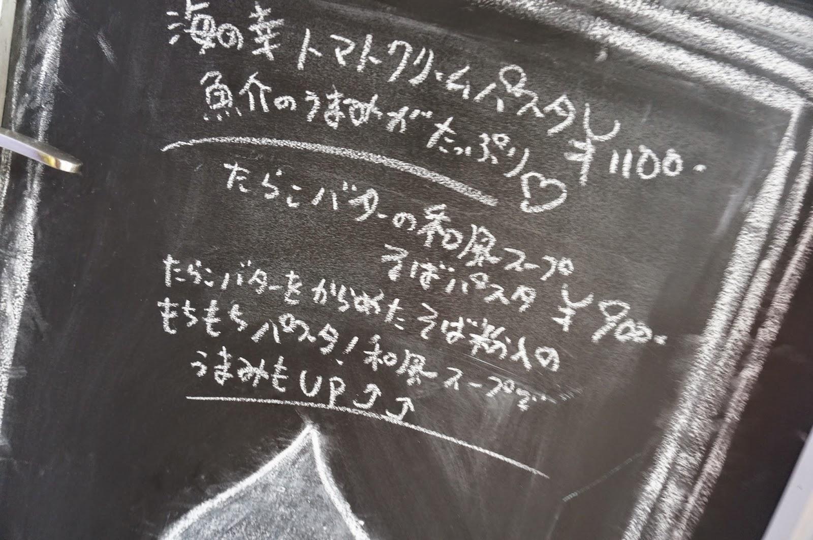 石川県 金沢 ランチ カフェ & バー ミクカ cafe & bar micka