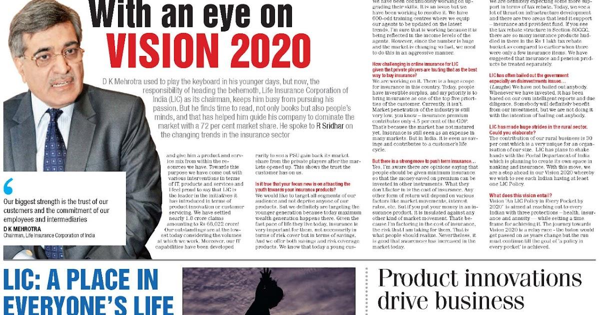 essay vision 2020 india