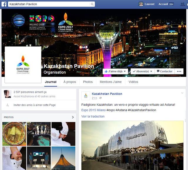 https://www.facebook.com/KazakhstanPavilionExpo2015