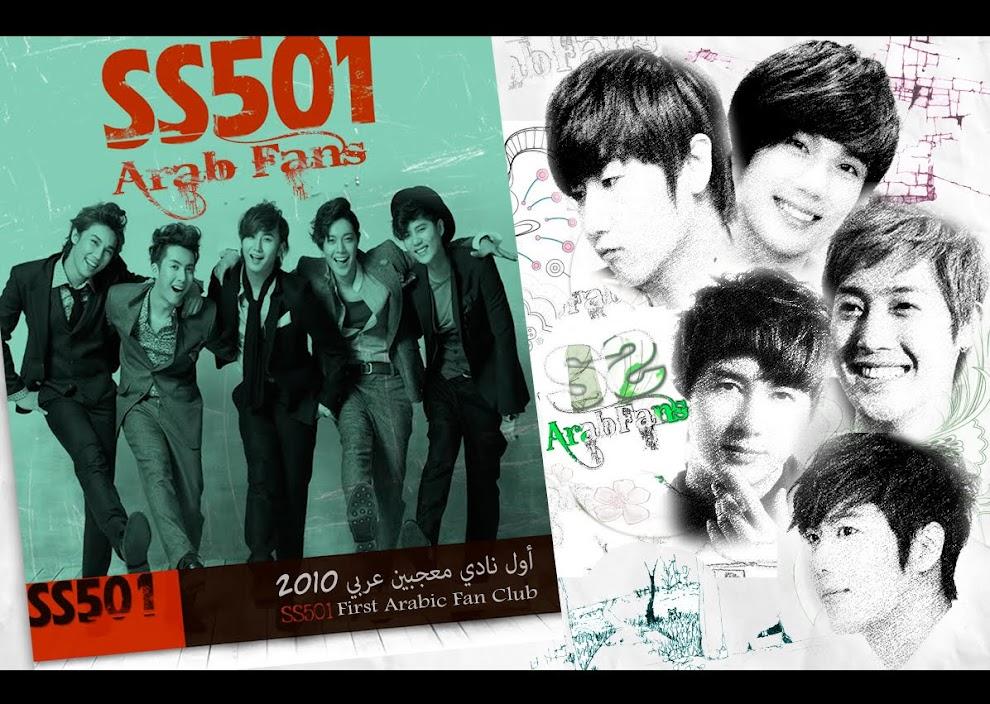 SS501 Arab Fans