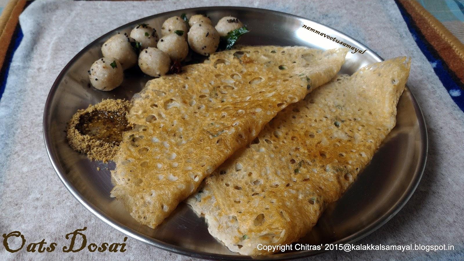 how to prepare thakkali dosai