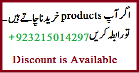 Buy Dxn Products in Pakistan