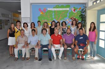 ΟΙ  ΔΑΣΚΑΛΟΙ  ΤΟΥ  ΣΧ. ΕΤΟΥΣ 2011 - 2012.