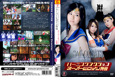 [ZATS 11] Burning Action Superheroine Chronicles – Sailor Cats Vol.1%|Rape|Full Uncensored|Censored|Scandal Sex|Incenst|Fetfish|Interacial|Back Men|JavPlus.US