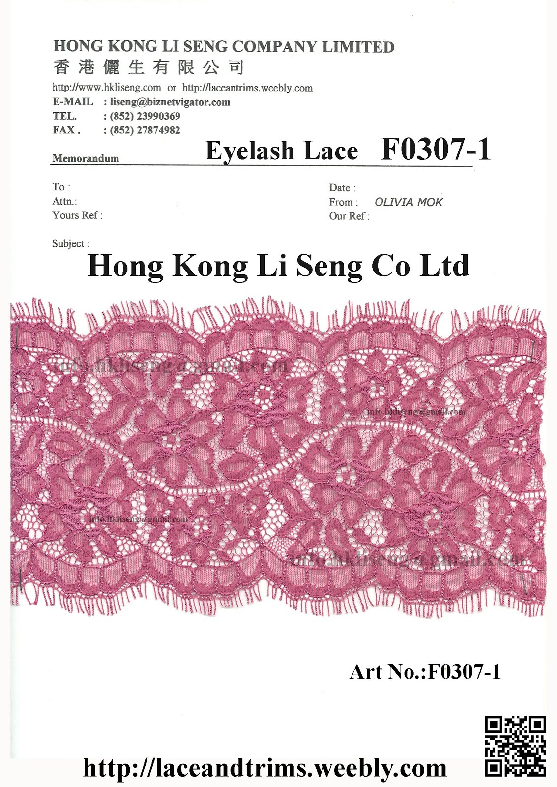 New Eyelash Lace Pattern for All Kind Textile and Apparel Industry