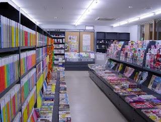 المكتبة الرقمية العربية