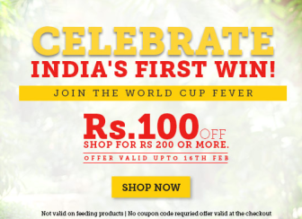 Babyoye: World Cup Fever – One day Offer : Get Rs.100 off on a Min Purchase of Rs.200/-