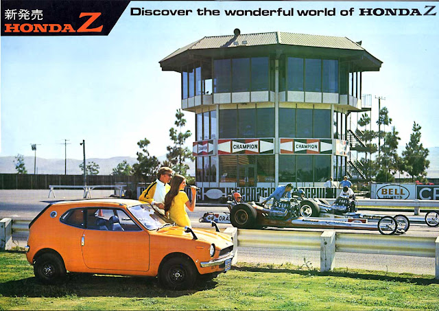 Honda Z, Z600, kei car, mały samochód, JDM 日本車 ホンダ