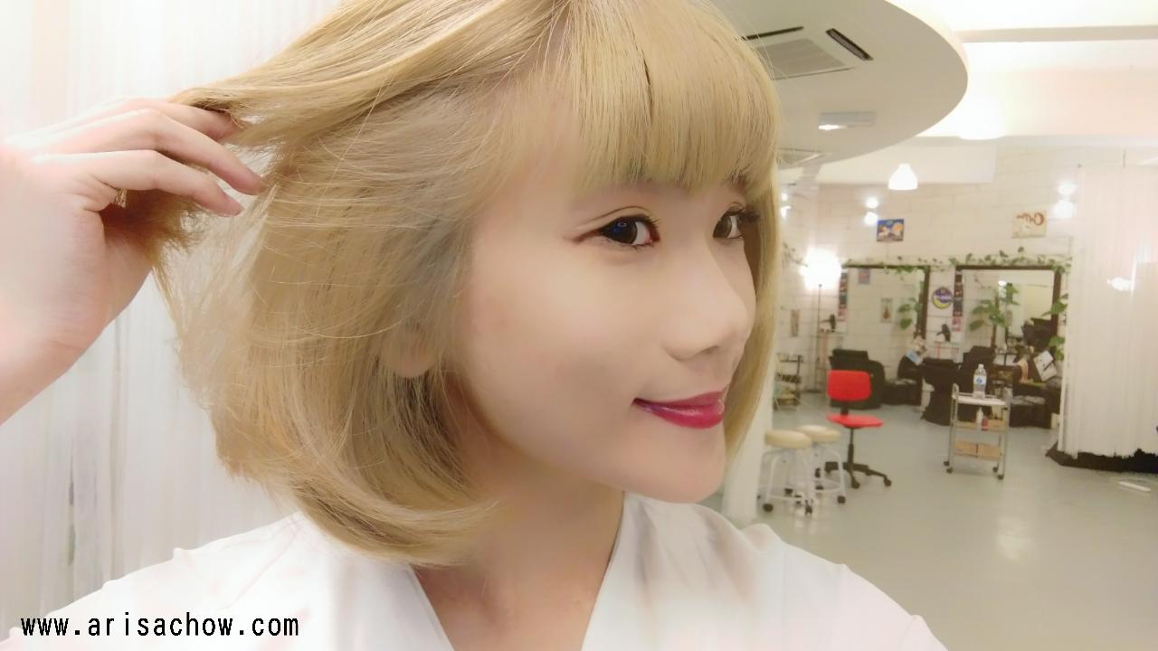 Daisuke salon de coiffure going blonde with bondplex for Salon de coiffure