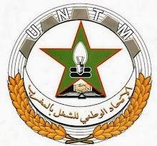 الاتحاد الوطني للشغل بالمغرب