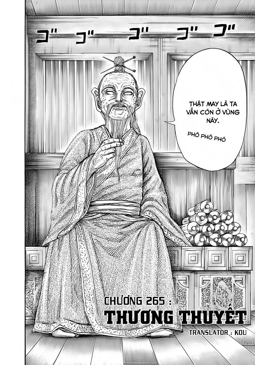 Kingdom – Vương Giả Thiên Hạ (Tổng Hợp) chap 265 page 3 - IZTruyenTranh.com