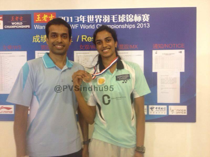 PV Sindhu ( Badminton ) - Arjuna Award