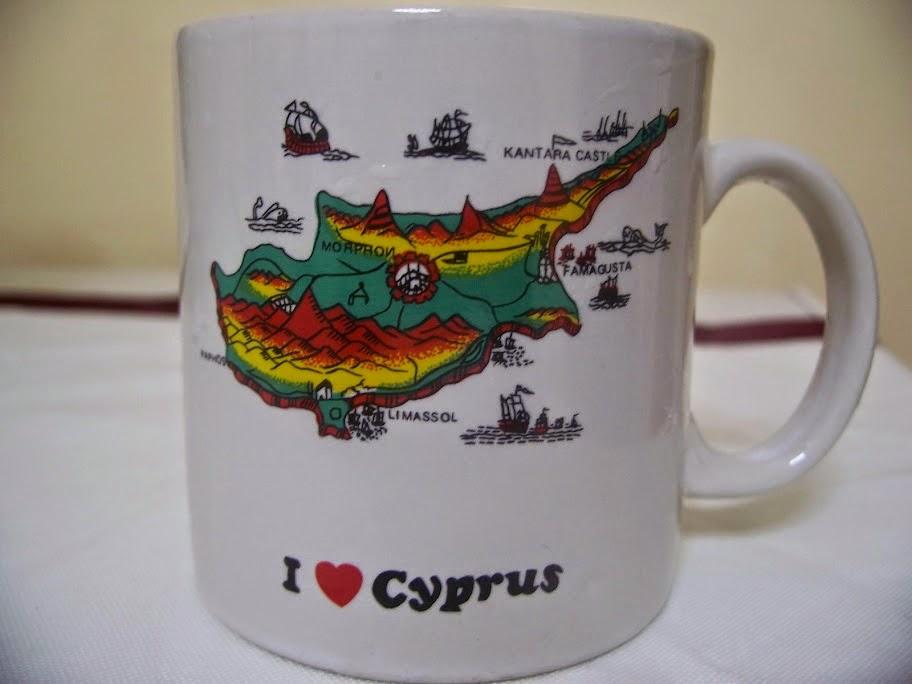 Kυπριακά  μπλογκς