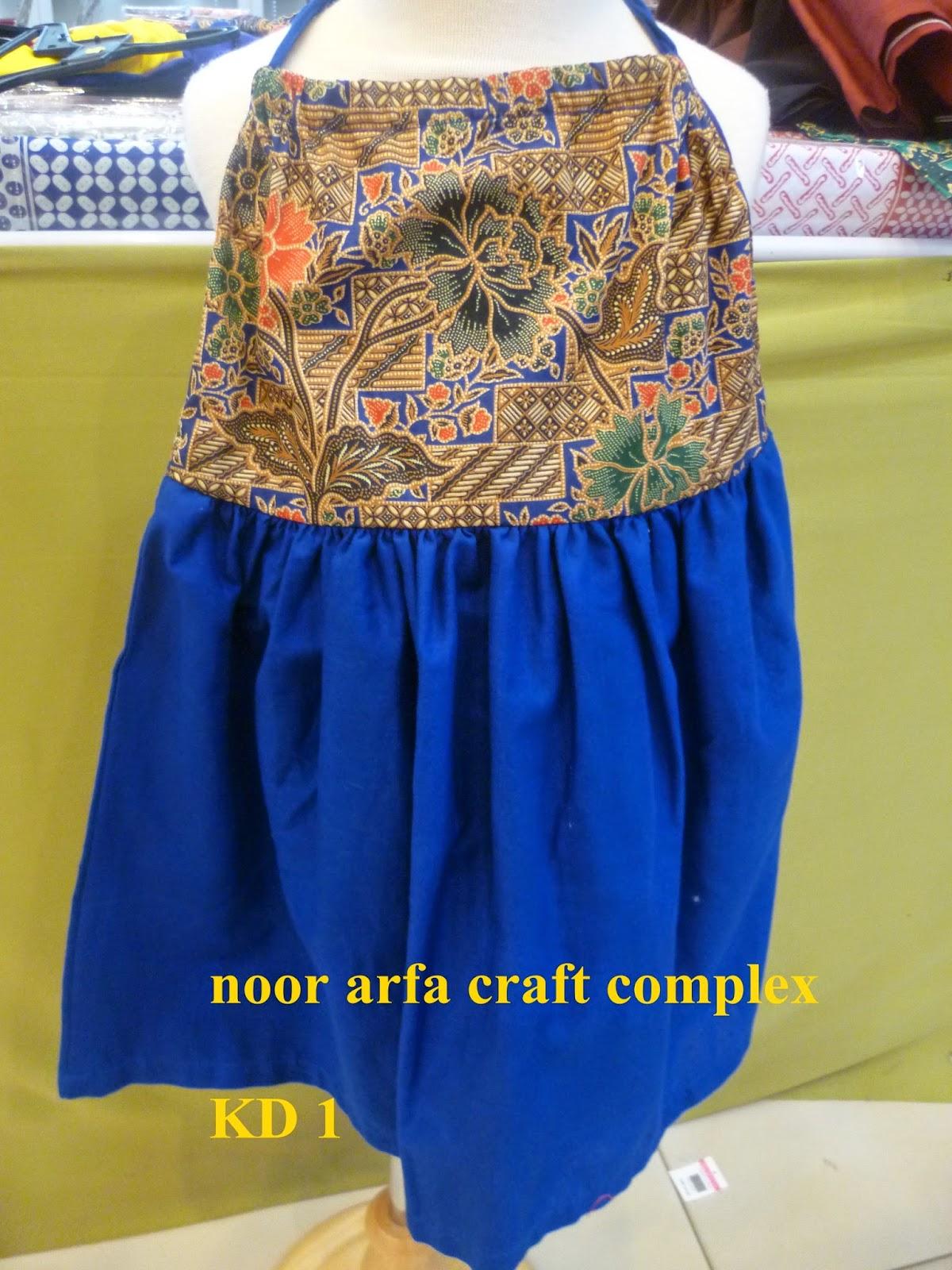 Big batik shop - Noor Arfa Craft Complex