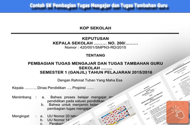 Download Contoh SK Pembagian Tugas Mengajar dan Tugas Tambahan Guru SD SMP SMA