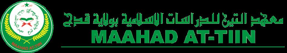 Maahad Attin (Pondok Semeling)