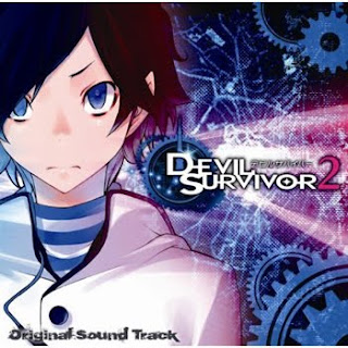 Devil Survivor 2 Original Soundtrack