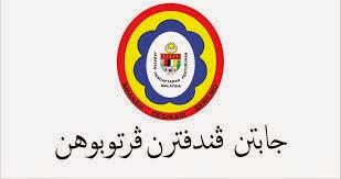Jabatan Pendaftaran Pertubuhan Malaysia (JPPM)