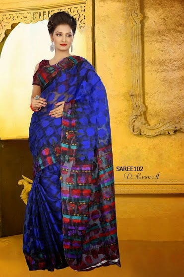 Cotton Saree Collection | Beautiful Designer Cotton Printed Saree