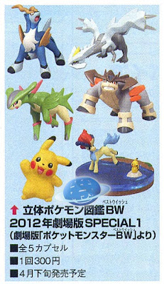 Pokemon figure Zukan BW Movie 2012 version Special 1 TTA from ccwshuan