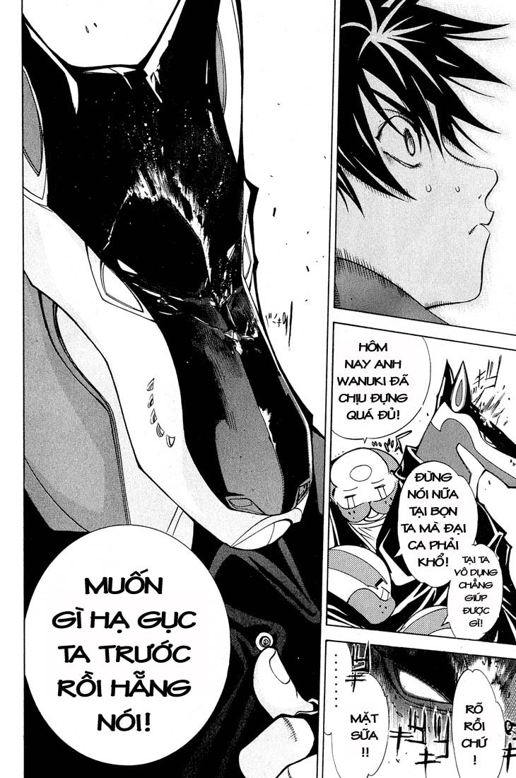 Air Gear Chap 009