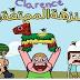 لعبة كلارنس النزهة الممتعة