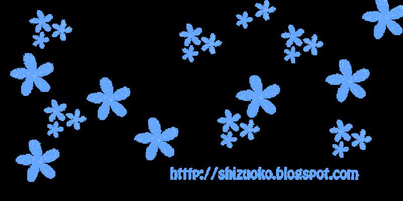 Shizuoko
