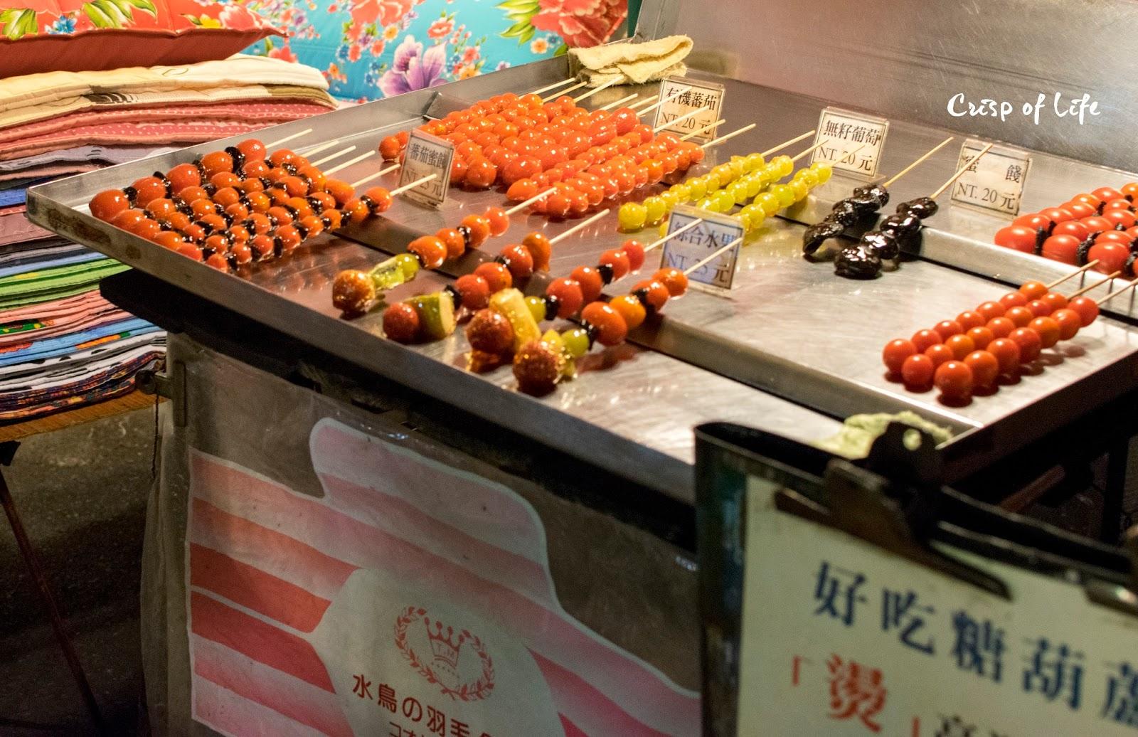 [TAIPEI 台北] Day 5: Keelung Miaokou night market 第五天:基隆庙口夜市
