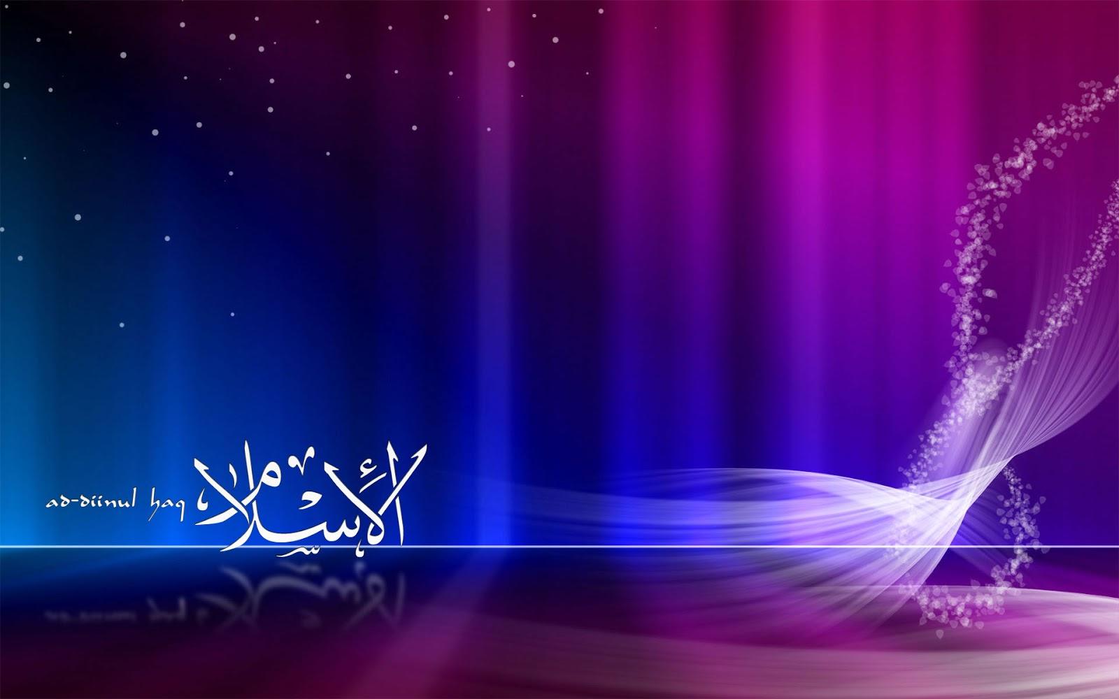Gambar-gambar Wallpaper Islam Muslim Dan Indah