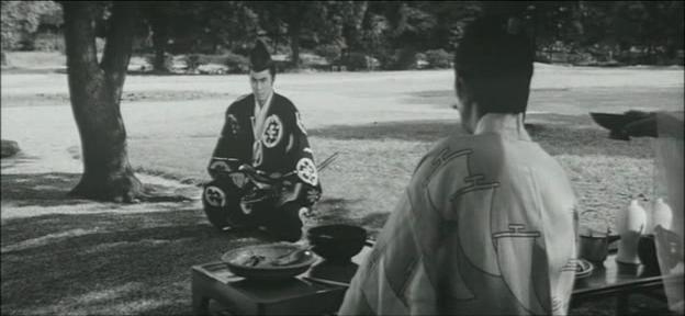 Kuroneko Terror Samurai