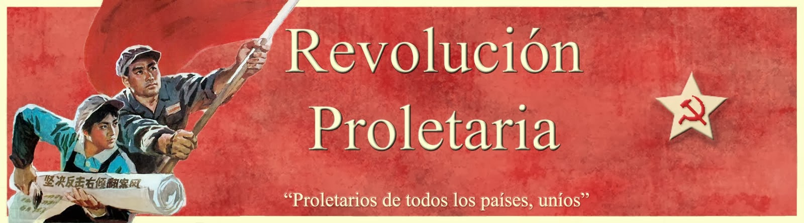 Revolución Proletaria