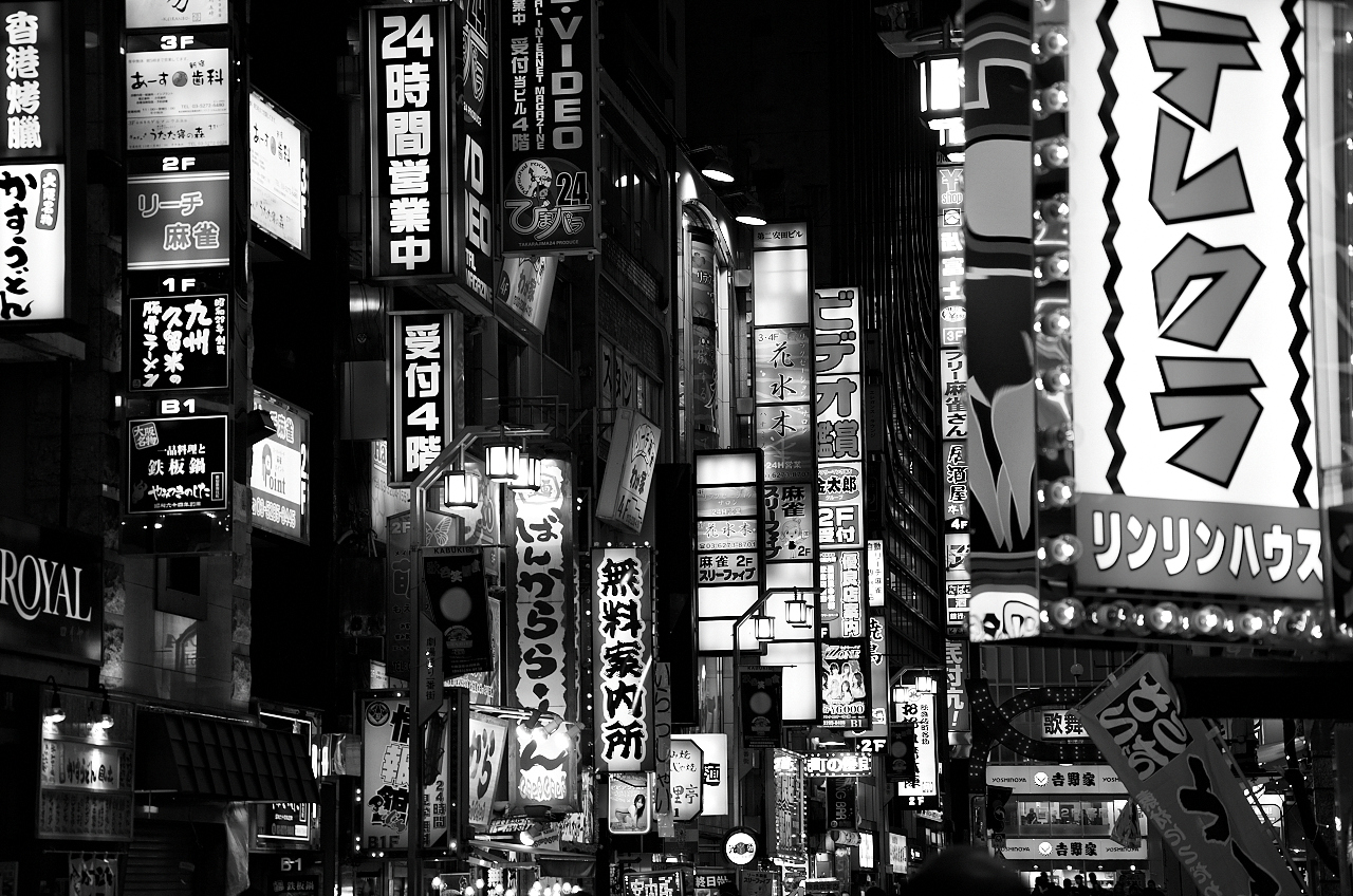 Shinjuku Mad - Happy endings 01