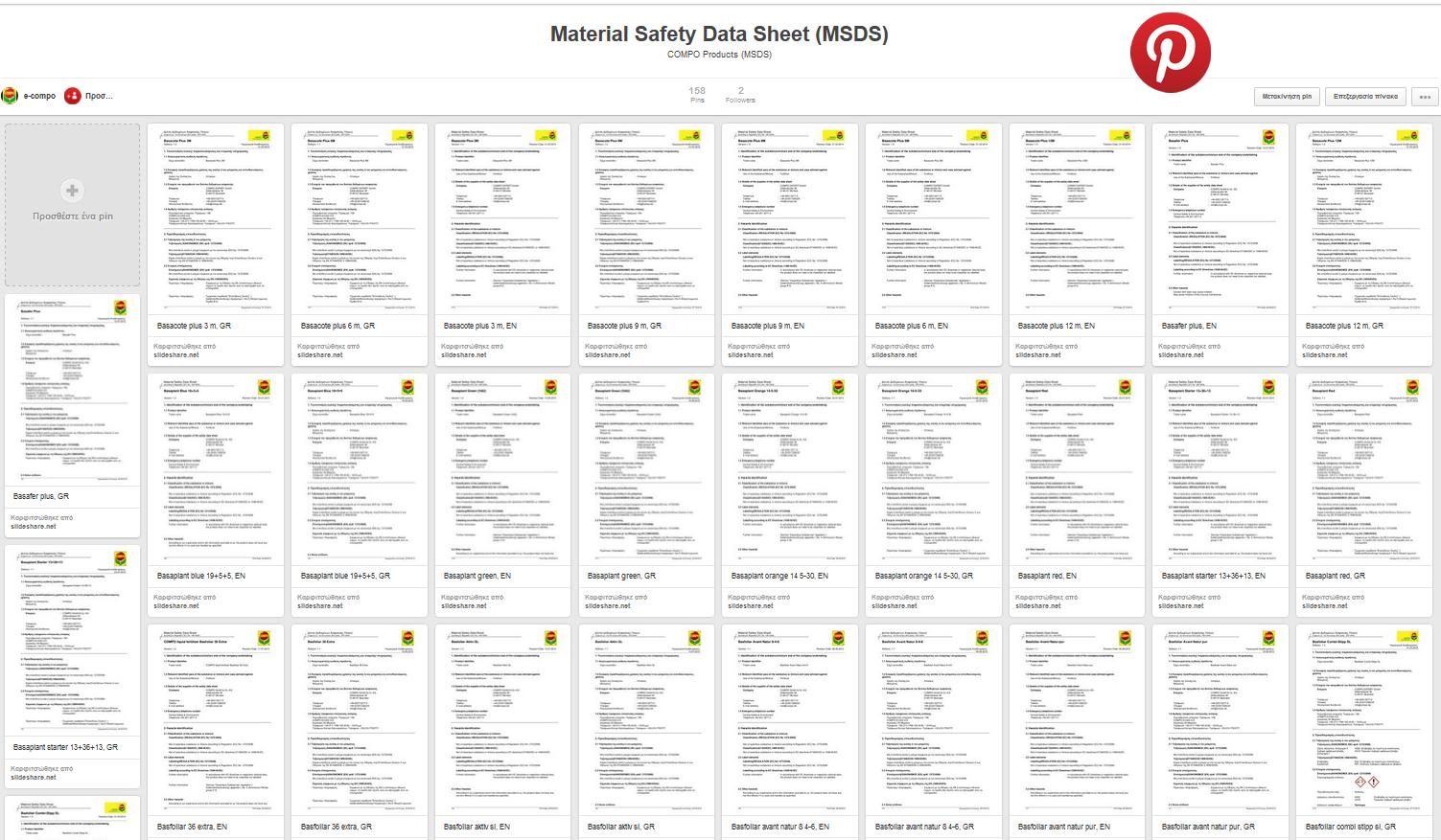 https://www.pinterest.com/eCompogr/material-safety-data-sheet-msds/