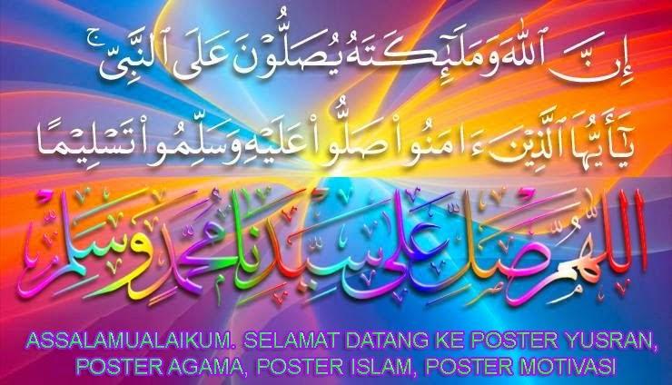 ASSALAMUALAIKUM.POSTER YUSRAN, POSTER AGAMA,POSTER ISLAM,POSTER MOTIVASI,POSTER LARIS