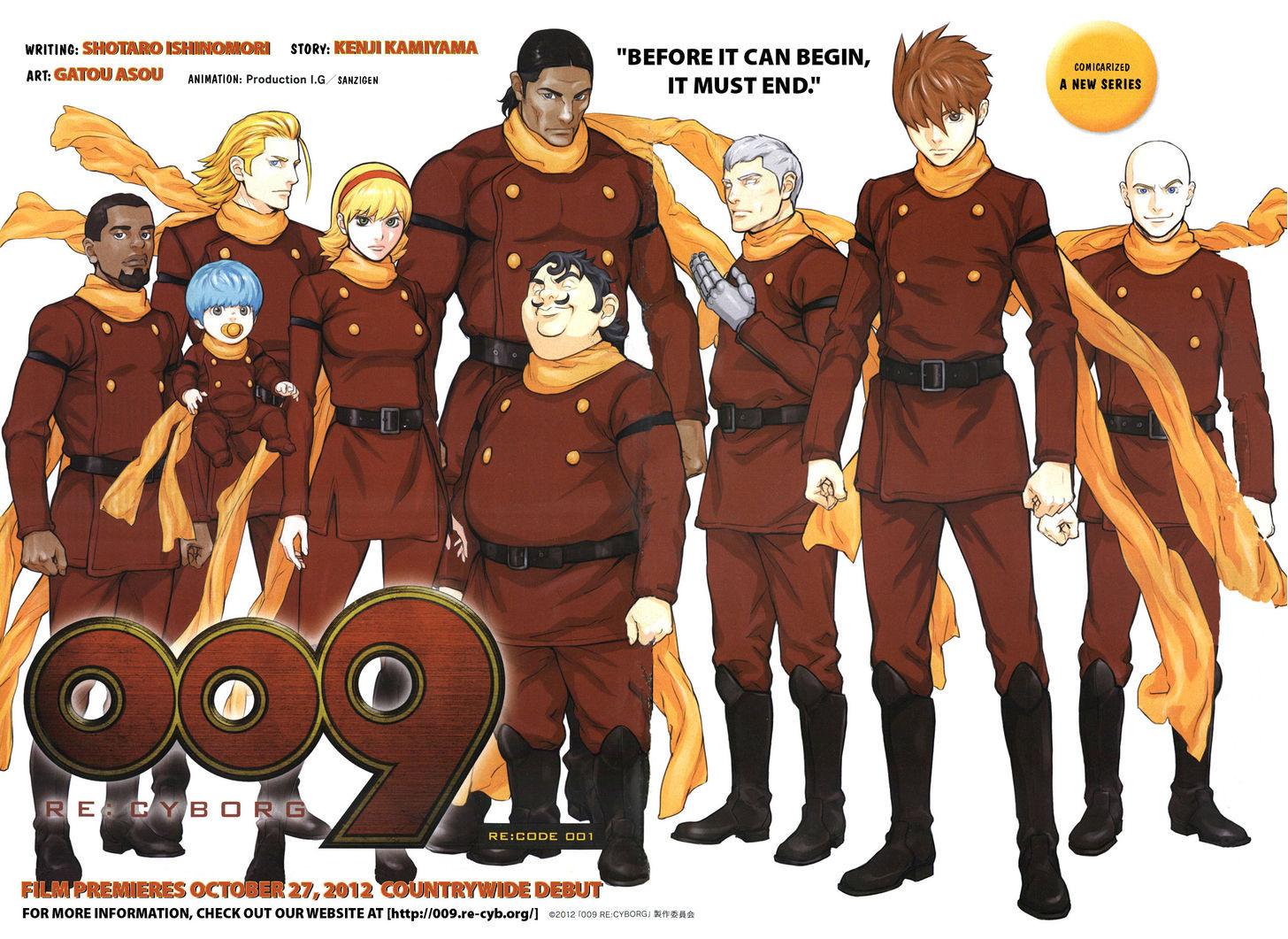Orends: Range: Cyborg 009