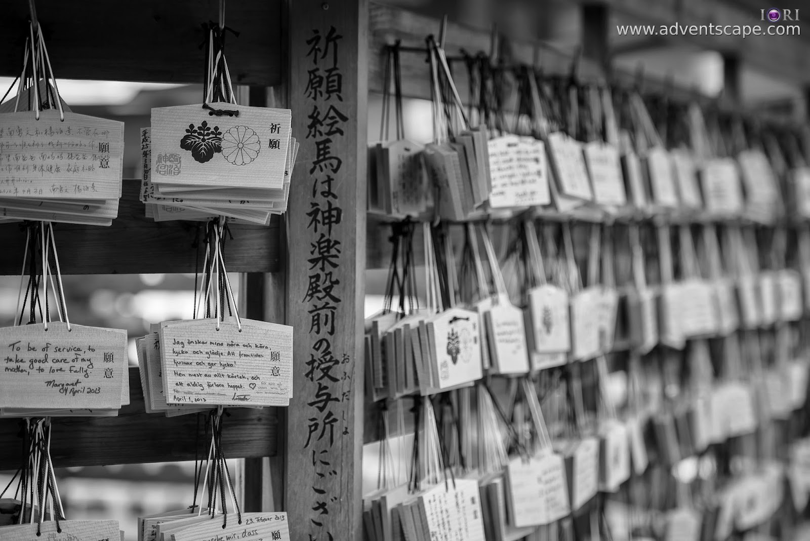 Asia, dedication, Japan, Land of the Rising Sun, letter, Meiji temple, Philip Avellana, prayer, Senso-Ji, temple, Tokyo, tourism, lightroom conversion,