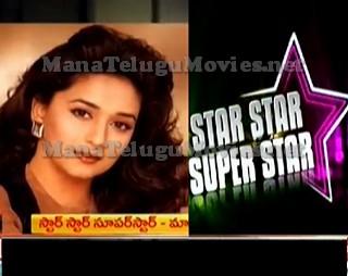 Madhuri Dixit in Star Star Superstar