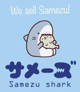 Samezu Shark x Claw Grabby Store