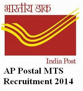 AP Postal MTS Exam Date 2014 | Admit card/ Hall Ticket Download 2014