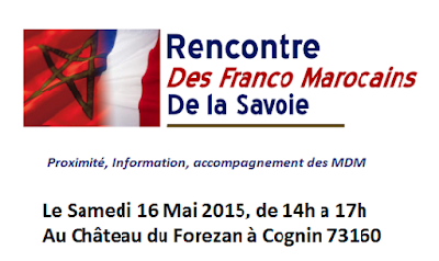 Rencontre cadre marocain