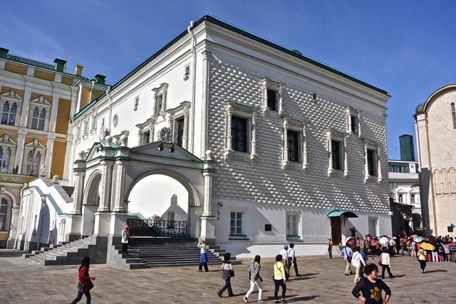 Ma librairie moscou le kremlin - Palais de diamant ...