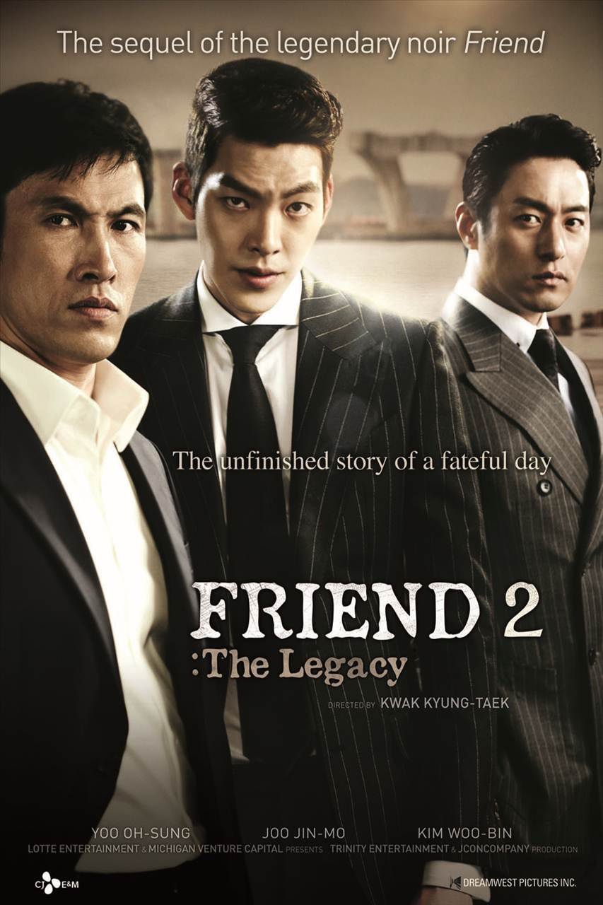Friend 2 The Legacy (2013)
