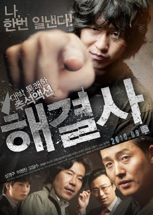 Phim 24 Giờ Giải Vây - Troubleshooter