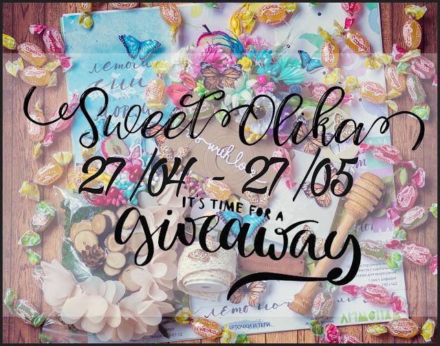 Конфетка от Sweet_Olika