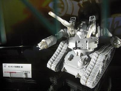 HGガンタンク初期型(試作)