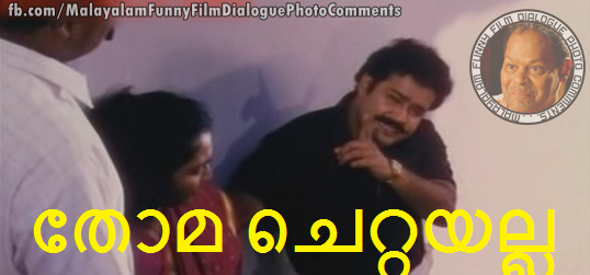 Malayalam movie...